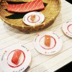 200kg級本鮪大とろを通常大トロ価格で提供/かっぱ寿司