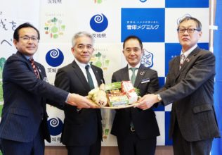 茨城県と健康寿命の延伸で協力/雪印メグミルク