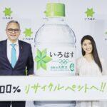 〝選ぶだけでエコ〟土屋太鳳が環境応援/コカ・コーラ