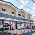 イオンフードスタイル瓢箪山店を移転オープン /ダイエー