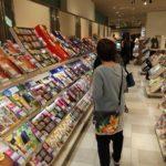 コロナ直撃で中元激震/関西百貨店
