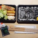 弁当で医療・飲食を支援 /全日本・食学会