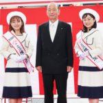 20年度ミス揖保乃糸を発表/兵庫県手延素麺協同組合