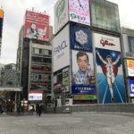 4月は過去最低の売り上げに/日本フードサービス協会