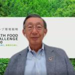 資源・気候変動対策で環境戦略が始動/日清食品G