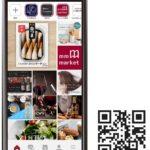 menu magazineと業務提携へ/国分G