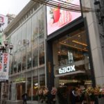 大阪で〝食〟訴求した新コンセプトショップ/ラオックス