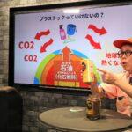 わくわくさんがエコ特別授業/ネスレ日本