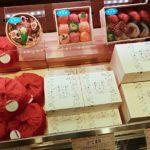 肉寿司特化のテイクアウト専門店/WHAT'S