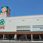 夙川店をオープン /ライフコーポレーション