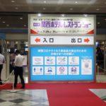 宣言解除後、全国初の大規模展示会が動き出す/日本能率協会