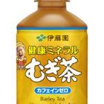 冬場の需要増からむぎ茶を通年化/伊藤園
