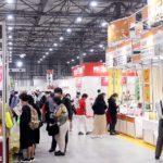 「外食ビジネスウィーク2020」に1.6万人が来場