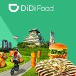 大阪市全域への拡大を記念/DiDi Food