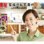 家族のお茶漬けキャンペーン/丸美屋食品工業