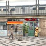 大阪・千里中央にレストラン復活/ピエトロ