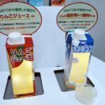 プラに代わる次世代型紙容器/日本製紙