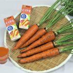 野菜果汁ミックス飲料「充実野菜」で血圧対策/伊藤園