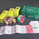 「防災の日」に備えるローリングストックBOX/アサヒグループ食品