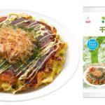 「千切りキャベツ」使用のアレンジレシピ/サラダクラブ