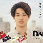 「ダース」新テレビCM/森永製菓