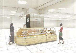 総菜店「一汁旬菜 日本橋だし場」2号店が西武池袋本店に/にんべん
