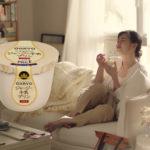 牛乳プリン初のテレビCM/オハヨー乳業