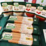 黄えんどう豆100%「ZENB」ヌードル〝新主食〟へ/ミツカンG