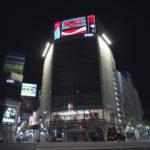 渋谷コークビジョンが完成/コカ・コーラ