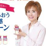 宅配専用「グルコサミン&コラーゲン」で体験キャンペーン/明治
