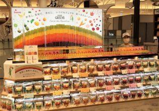 食べるスムージー店オープン/阪急うめだ本店×カゴメ