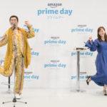 「プライムデー」10月13~14日に開催/Amazon