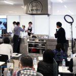 多摩境店で特別料理講習会を開催/メトロ