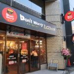 世界初エッグウィッチ専門店/ドン・ウォーリー・エッグウィッチ