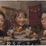 鈴木奈々が〝ギョパ〟で大盛り上がり!/イートアンド