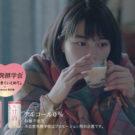 のん主演映画「私をくいとめて」とタイアップ/マルコメ