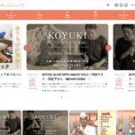 動画型オウンドメディア「ハナマルキTV」開設/ハナマルキ