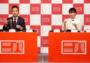 「東京二八そば」ブランド1周年記念/東京都麺類協同組合