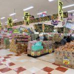 京都初のWネーム/MEGAドン・キホーテUNY精華台店