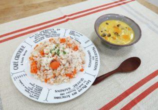 「野菜でサポ飯」で受験生を応援/カゴメ