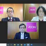 コロナ禍で新事業加速/イオンG