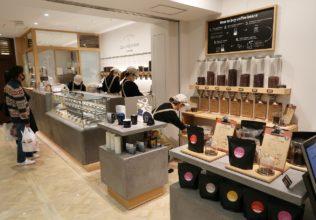 〝創業の地〟横浜に新店舗/キーコーヒー