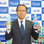 主力ブランドにマーケティング集中/アサヒ飲料