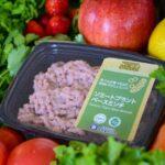 ひき肉タイプの大豆肉「ソミートプラントベースミンチ」/染野屋