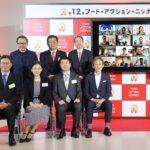 「フード・アクション・ニッポンアワード2020」表彰式/農林水産省
