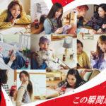 Niziuが新曲とともに新CM/コカ・コーラ