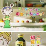 「すき焼のたれ」でレシピの悩み解消/エバラ食品