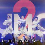 地下アイドル「UMC2」が「旨い!中華 2回分」をアピール/丸美屋