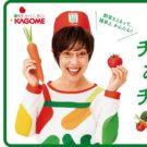 平野レミが野菜の大切さ伝える/カゴメ