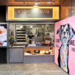 日本初のスチーム生食パン専門店「STEAM BREAD EBISU」誕生/アシスネット